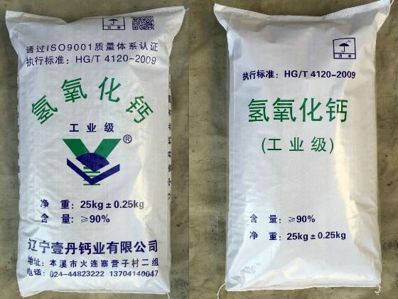 硅藻泥专用灰钙粉