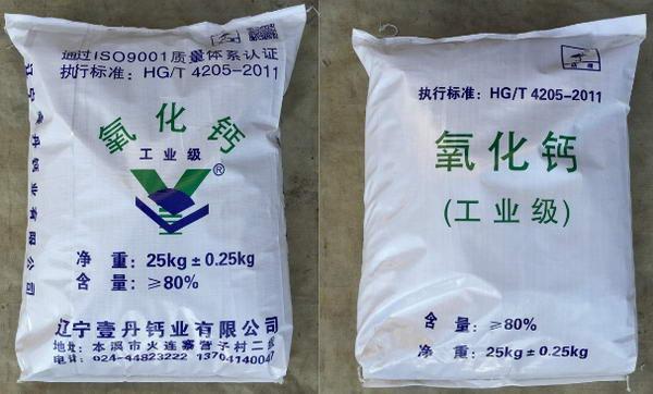 土壤酸性改良亚博体育官网登录